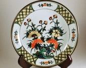 Vintage Japanese Pewter Encased Imari Porcelain Plate Hand Painted in Hong Kong