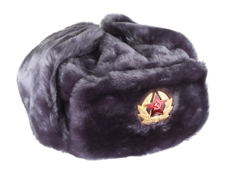 68817152fd5 Russian   USSR Army Winter Gray Fur Ushanka Hat Soviet Red