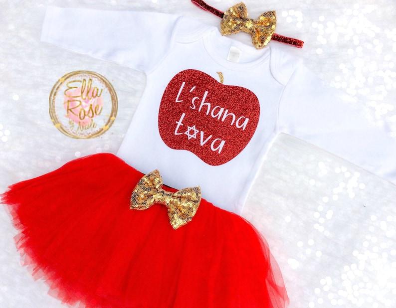 My 1st Rosh Hashanah Baby Girl Outfit  L/'shana Tova  First Rosh Hashanah Bodysuit  Jewish Baby Outfit  Rosh Hashanah Baby  Baby Gift