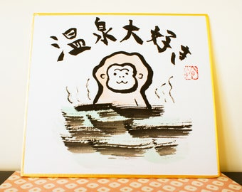 Sumie, Japanese calligraphy / monkey and Onsen, Onsen daisuki