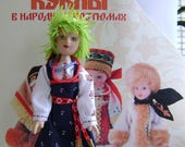 Handcrafted porcelain doll - Astrakhan province Russia N55