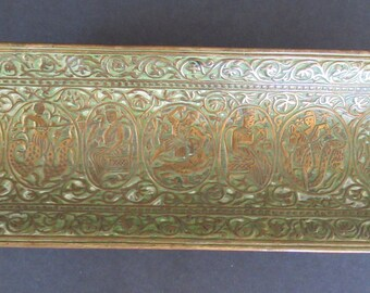 "Vintage Brass Footed Tray Ornate Picture Design 8.5"" x 2.75"""