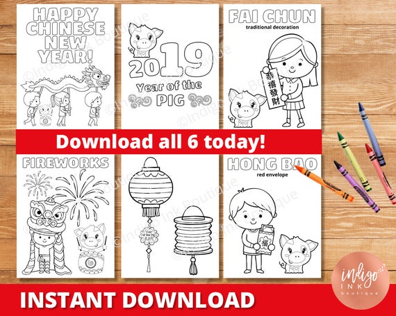 Chinese New Year Coloring Pages 2019 Year Of The Pig Etsy