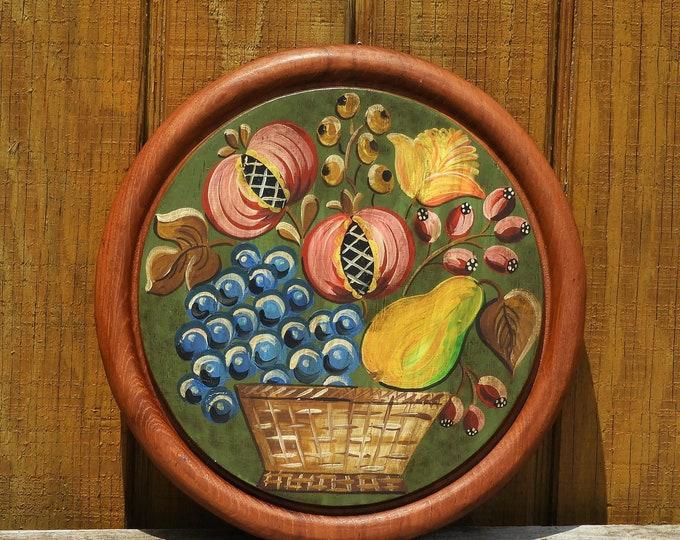 Vintage Fruit Painting, German Herbert Meier Art, Round Wall Decor, Brown & Green Wall Hanging, Decorative Kitchen Decoration, Basket Art
