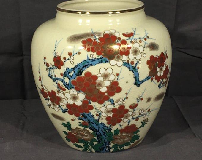 Vintage Blue Tree Vase, Red Blue Gold Ceramic Vase, Decorative Porcelain Art, Spice Jar Shape Collectible, The Orient Inc Centerpiece Art