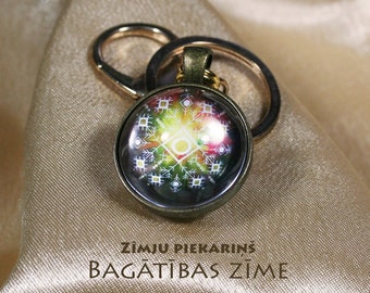 Baltic sign keychain amulet, Sign of Wealth