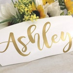 Vinyl Name Decal - Name Sticker - DIY Name Decal - Personalized Name Sticker -