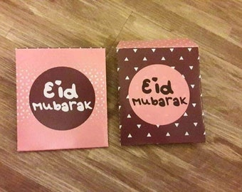 Eid Envelopes (Pack of 10)