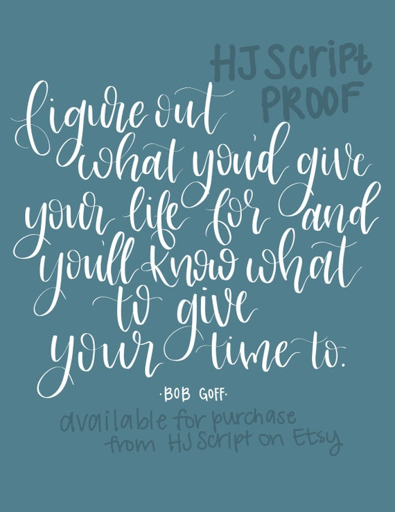 Figure Out Quote   Bob Goff Quote   Digital Download