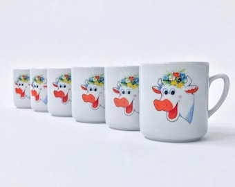 1 of 6 Kinder Lada Cup Mug Made in Yugoslavia / Fp Zajecar Vintage My Little Cow Porcelain Cups / 80s Retro Cup / Retro Kitchen Decor