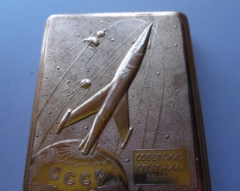 USSR Russian Soviet metal cigarette case Сosmos  Soviet satellites of the Еarth.