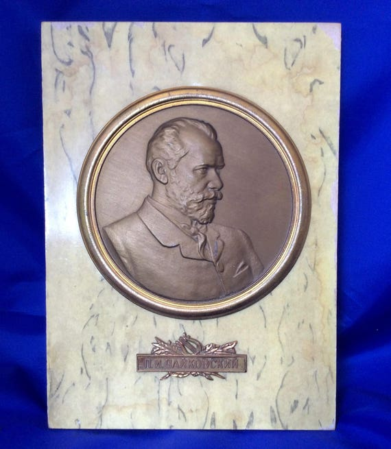 Original Soviet Russian USSR metal Bas-Relief bust composer P.I.Tchaikovskyy.
