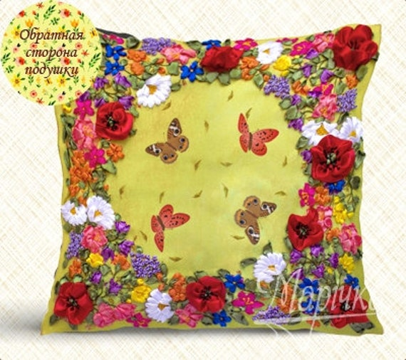 Embroidery Kit Flowers And Butterflies Pillowcase Kit Etsy