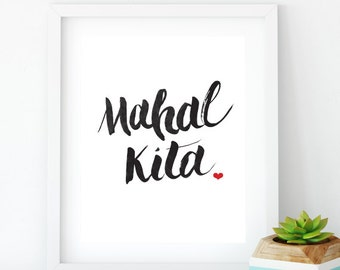 Mahal Kita, Printable Quote Art, Sumi Ink, Brush Calligraphy, Digital Download Art,  Gift, filipino