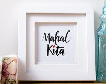 Mahal Kita, Printable Quote Art, Brush Calligraphy, Digital Download, Marker, filipino