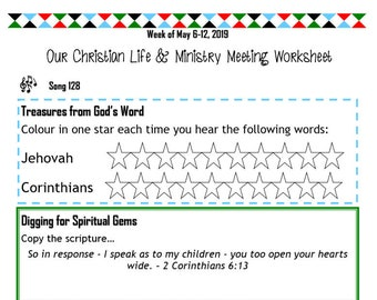 Thank You Jehovah Mini Journal Family Worship t
