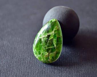 Chrome diopside natural stone cabochon   26 х 17 х 5 mm