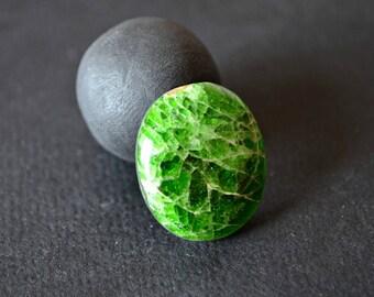 Chrome diopside natural stone cabochon   23 х 20 х 5 mm