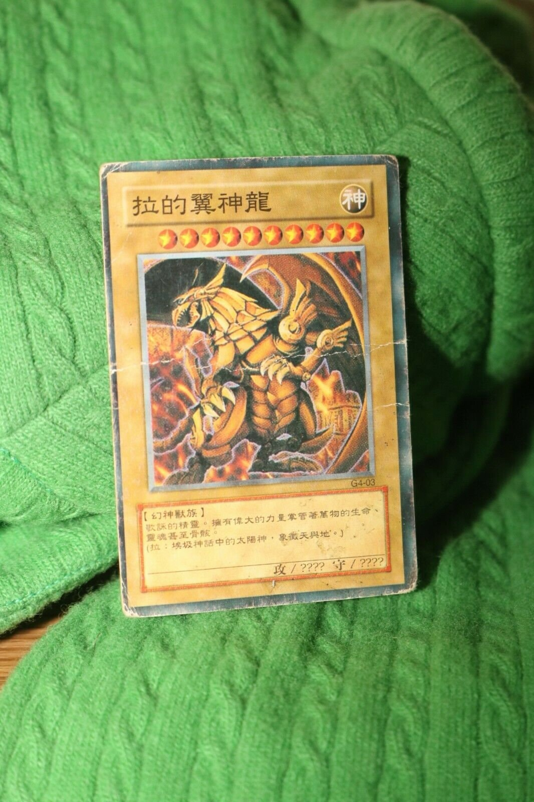 Exodia The Dark Master Yu-Gi-Oh Japanese Card LIM-000 Vintage 1990s Cards Singles YuGiOh Game