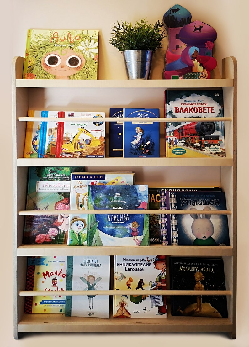 Book Sling Wooden Bookcase Book Storage Bookshelves Kids Book Book Sling Book Organizer Montessori Kids Room Montessori Children Room