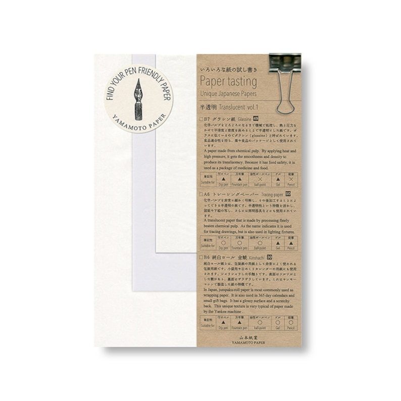 Translucent vol.1 Paper tasting Yamamoto Paper image 0