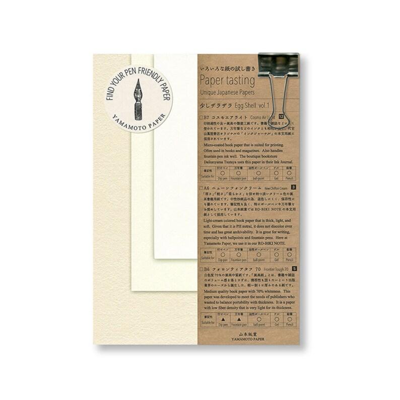 Egg shell vol.1 Paper tasting Yamamoto Paper image 0
