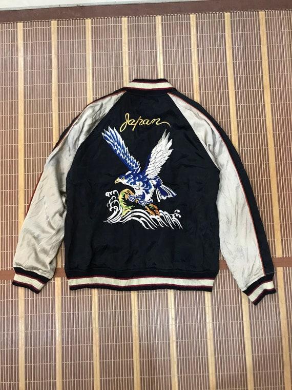 Vintage Sukajan japanese souvenir embroided Jacket
