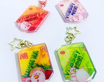 Vita Drink keychain   Lemon tea keychain   Vitasoy keychain   Cute keychain