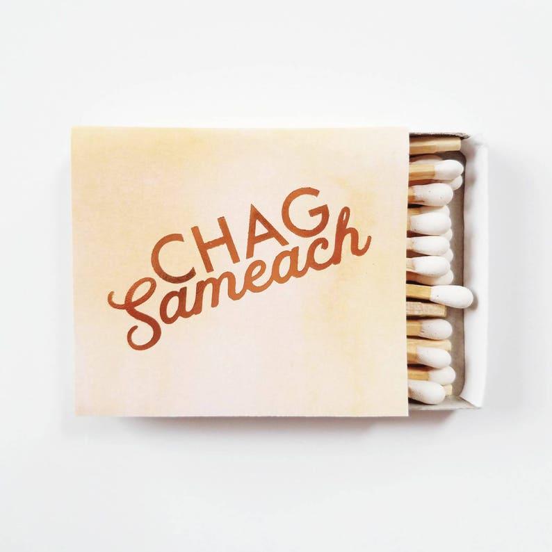 Chag Sameach Matches image 0