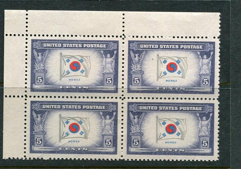 Flag Of Korea /4 Unused USA Postage Stamps Issued in 1943 Vintage