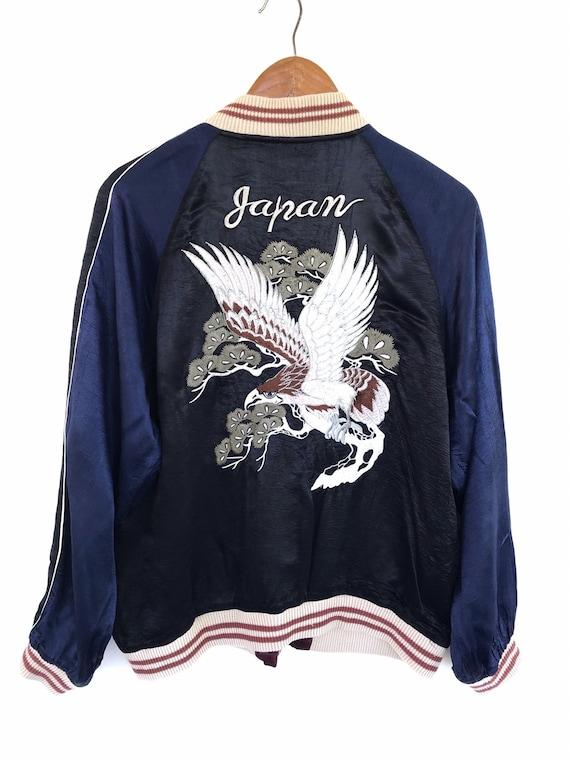 Sukajan Riversible Jacket Vintage Sukajan Rayon  … - image 1