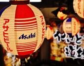 Asahi Beer Print, Japanese Lanterns Print, Japan Poster, Tokyo Photography, Japan Print, Japanese Restaurant Decor, Gallery Wall Prints