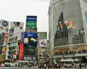 Shibuya Crossing Tokyo Print, Shibuya Crossing Print, Tokyo Poster, Tokyo Gift, Tokyo Photography Print, City Photography Print, City Prints