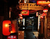 Japanese Lanterns Print, Harmonica Alley Tokyo, Japan Photography, Japan Poster, Japan Print, Japanese Restaurant Decor, Gallery Wall Prints