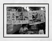 Tokyo Izakaya Print, Tokyo Photography, Japanese Restaurant Decor, Japan Photography, Japan Poster, Japan Print, Tokyo Print, Tokyo Poster