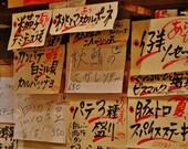 Japan Print, Tokyo Standing Bar Print, Japan Gallery Wall, Tokyo Photography, Japan Poster, Japanese Restaurant Decor, Gallery Wall Prints