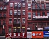 Chinatown Print, Chinatown New York Photography Print, Chinese Restaurant Wall Art, Chinese Restaurant Decor, Chinatown Poster, Wall Decor