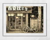 Korea Photography, Seoul Photography, Korean Restaurant Photos, Seoul Print, Sepia Print, Gallery Wall Prints, Korea Gift, Seoul Gift