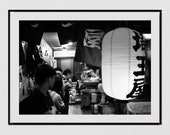 Tokyo Izakaya Print, Tokyo Photography, Golden Gai Tokyo, Japan Photography, Japanese Restaurant Decor, Japan Poster, Tokyo Print, Wall Art