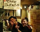 Tokyo Standing Bar Print, Japan Print, Tokyo Photography Japan Poster, Japanese Restaurant Decor, Japan Gallery Wall, Gallery Wall Prints