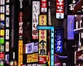 Shinjuku Tokyo, Tokyo Photography, Tokyo Poster, Tokyo Gallery Wall Prints, Tokyo Print, Japanese Restaurant Decor, City Photography, Decor