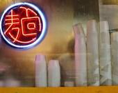 Chinese Restaurant Print, Chinatown New York Photography Print, Chinese Restaurant Decor, Chinese Restaurant Wall Art, Chinatown Poster