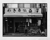 Japan Street Photography, Japan Photography Print, Yokohama Japan, Japanese Restaurant Decor, Japanese Gift, Japan Print, Japan Wall Art