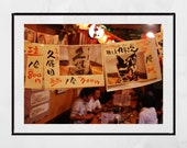 Tokyo Izakaya Print, Japanese Restaurant Decor, Japan Photography, Tokyo Photography, Japan Poster, Japan Print, Tokyo Print, Tokyo Poster