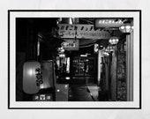 Tokyo Photography, Japan Photography, Harmonica Alley Tokyo, Japan Poster, Japan Print, Japanese Restaurant Decor, Tokyo Print, Wall Art