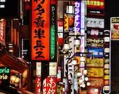 City Photography, Shinjuku Tokyo, Tokyo Photography, Tokyo Poster, Tokyo Print, Tokyo Gallery Wall Prints, Japanese Restaurant Decor, Decor