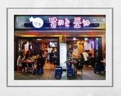 Korea Poster, Korean Restaurant Decor, Suwon South Korea Print, Suwon Korea Photography, Korea Gift, Korea Wall Art, City Photography