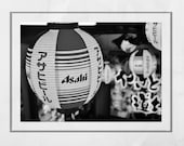 Asahi Beer Poster, Japan Photography, Japanese Lanterns Print, Japan Poster, Tokyo Photography, Japan Print, Japanese Restaurant Decor, Gift