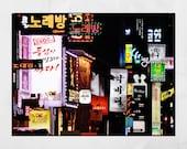 Seoul Photography, Gangnam Picture, Gangnam Print, Seoul Print, Seoul Poster, Gangnam Poster, Korean Restaurant Decor, Korea Photography
