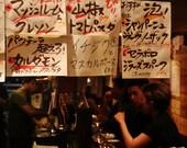 Tokyo Standing Bar Print, Japan Poster, Tokyo Photography, Japan Print, Japanese Restaurant Decor, Japan Gallery Wall, Gallery Wall Prints